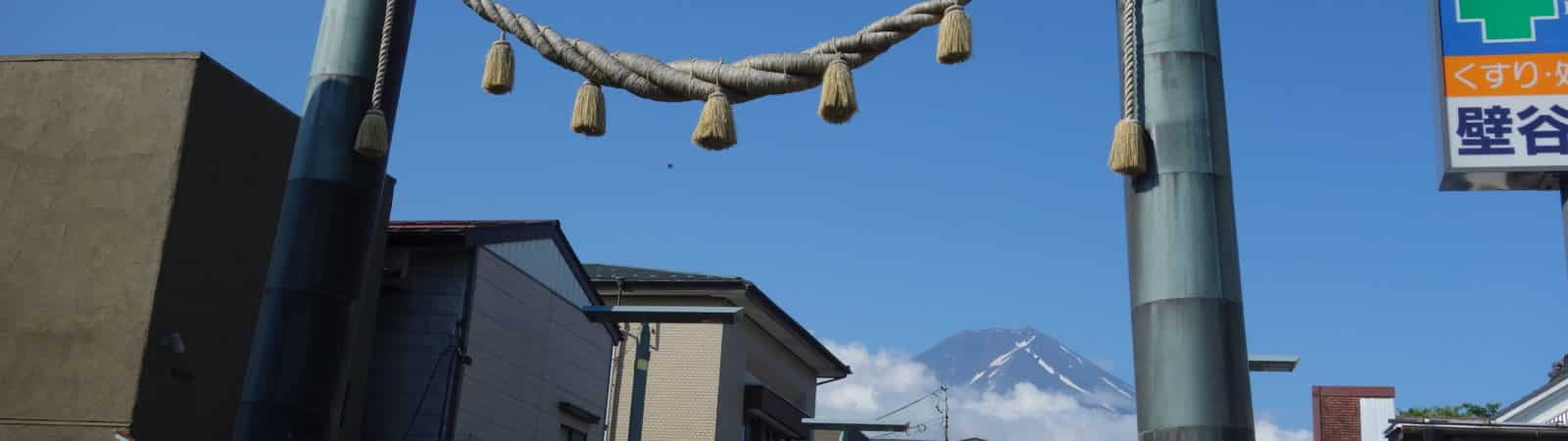 Climbing Mount Fuji with a guide