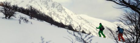 Ski tours in Argentina - Baguales