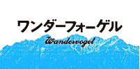 Wondervogel