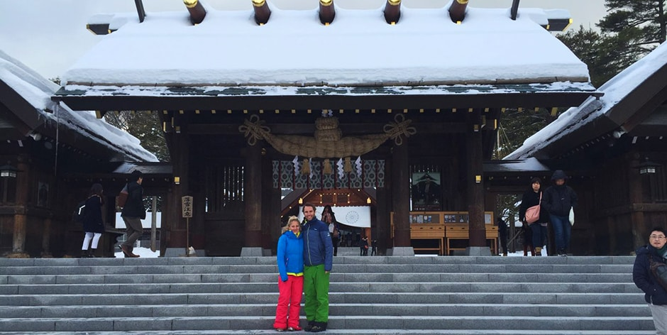 Skiing in Hokkaido, Japan - Gallery pic 2