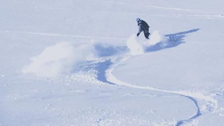 Explore Asahidake: Backcountry skiing in Hokkaido