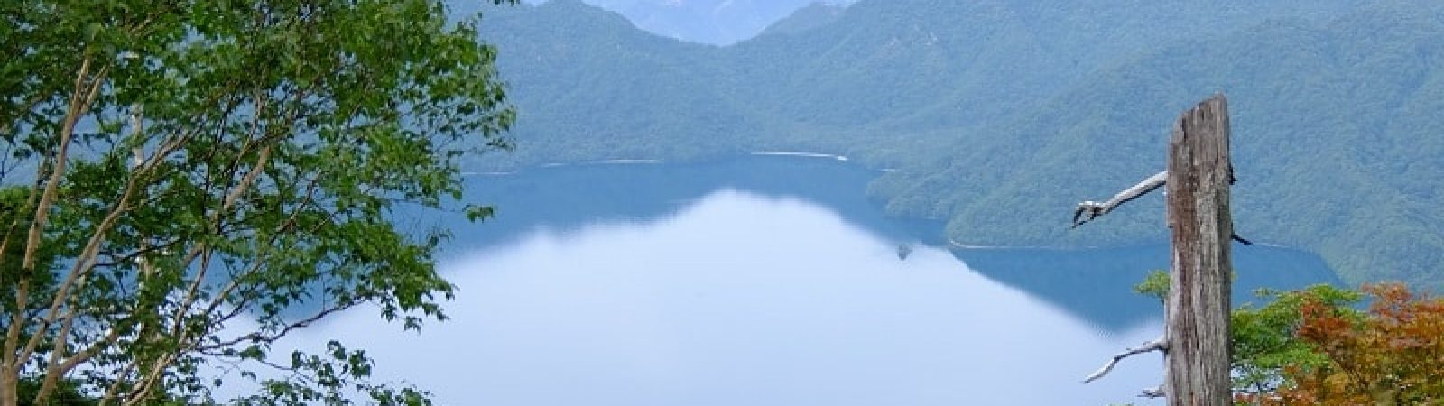3-day guided hike in Nikko National Park