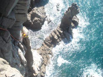 4-day Sardinia rock climbing course