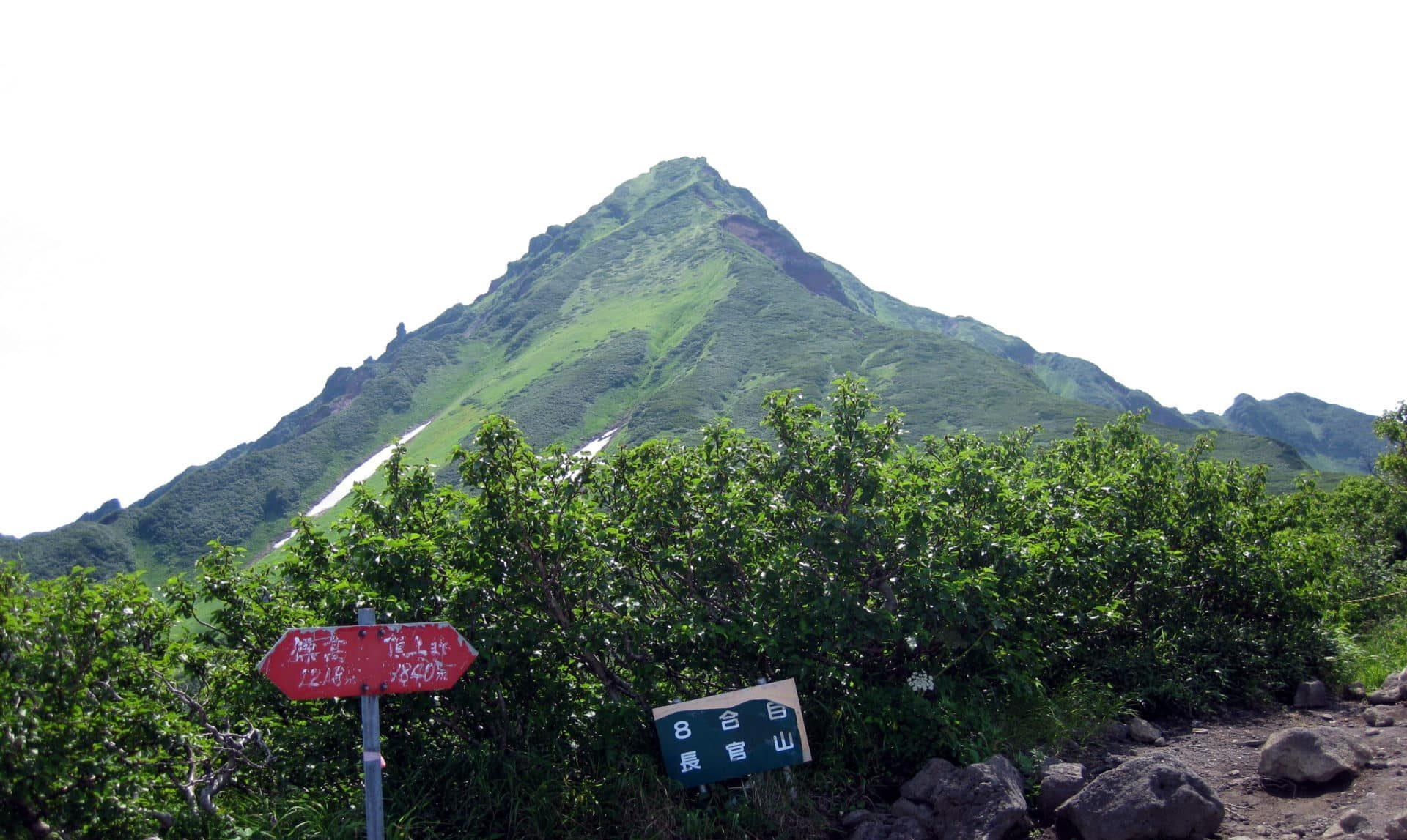 1-day Trekking in Yamu-Nai Stream in Rishiri, Hokkaido