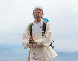 Yusuke Hirota