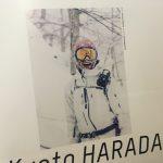 Kyoto Harada