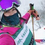Yui Ohno