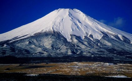 Japan Mountain Guides-