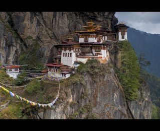 Bhutan Mountain Guides-